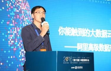 Kundong Qiu